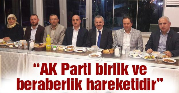 AK Parti'nin ilk iftarı Geyve teşkilatıyla
