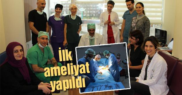 Sapanca Devlet Hastanesi'nde ameliyatlar başladı