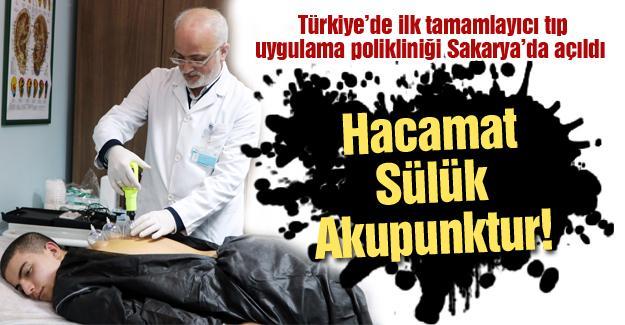 Türkiye'de ilk tamamlayıcı tıp uygulama polikliniği Sakarya'da açıldı