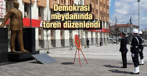 Türk Polis Teşkilatı'nın 176'ncı yılı kutlanıyor