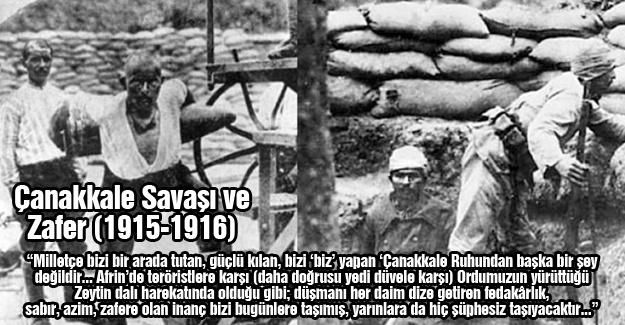 Çanakkale Savaşı ve Zafer (1915-1916)