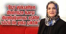 Semiha Bafralıoğlu aday adayı olduğunu açıkladı