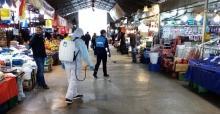16 ilçede dezenfekte çalışmaları sürüyor
