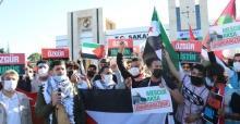 SAÜ'de Filistinli öğrenciler İsrail'i protesto etti